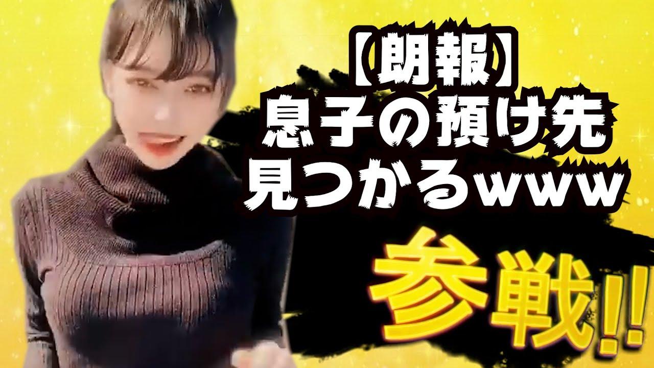 【削除された】伝説の変態コメント欄全員参戦!