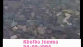 Khutba Jumma:24-08-1984:Delivered by Hadhrat Mirza Tahir Ahmad (R.H) Part 1/3