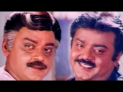 Vijayakanth Megahit Movie - Rajadurai - Tamil Full Movie | Jayasudha | R. Sundarrajan | Anandaraj
