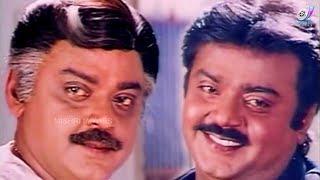 Vijayakanth Megahit Movie - Rajadurai - Tamil Full Movie   Jayasudha   R. Sundarrajan   Anandaraj