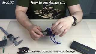 Как использовать клипсу Amigo / How to use Amigo clip (Kizlyar Supreme)