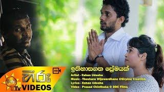 Ithihasagatha Premayak - Eshan Udesha [www.hirutv.lk] Thumbnail