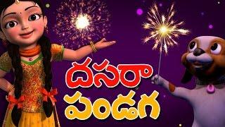 Dasara Panduga | Telugu Rhymes for Children | Infobells
