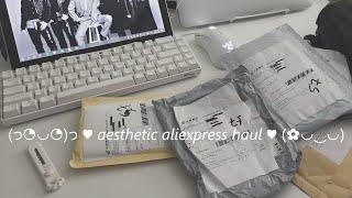 an aesthetic aliexpress haul [that took me three months to film lol] screenshot 5