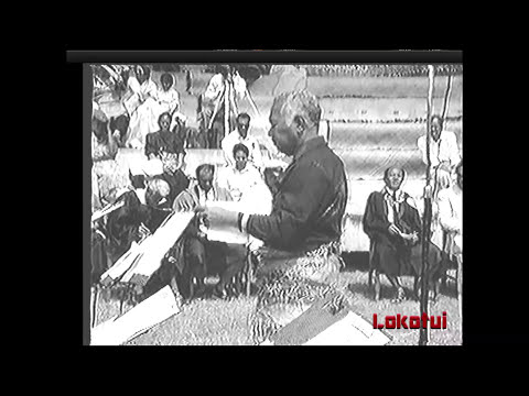 Tonga College Brass Band 1986, Tongan Gov Schools Prize Awards