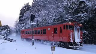【鉄道動画】雪化粧で朝を迎えたJR山口線