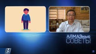 Почему коронавирус поражает в основном пожилых АЛМАЗные советы