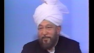 Urdu Khutba Juma on November 1, 1991 by Hazrat Mirza Tahir Ahmad