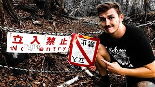 Exploring the Japanese 'SUICIDE FORESTS' (Creepy)!