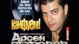Arsen Petrosov-Vostochnaya Noch