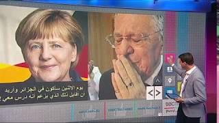 بي_بي_سي_ترندنيغ: صور #بوتفليقة مع #ميركل تثير جدلا على منصات التواصل الاجتماعي #الجزائر
