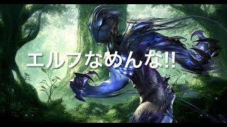 【シャドウバース】初めてのアグロエルフ【Shadowverse】 thumbnail