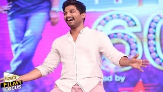 allu-arjun-funny-dance-step-at-mega-star-chiranjeevi-60th-birthday-celebrations