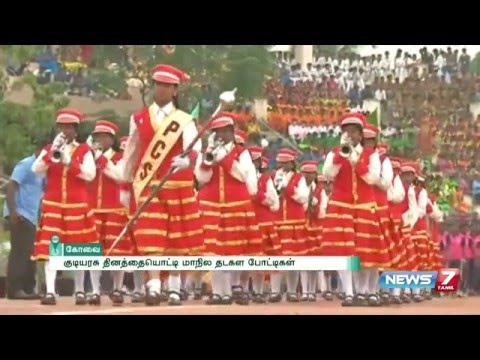 State level school athletics held at Coimbatore | News7 Tamil