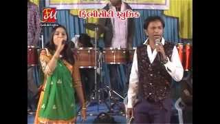 Ganapati Aayo Bapa | Abhita Patel Garba Songs | Tahukar Bits Palanpur | Non Stop Garba