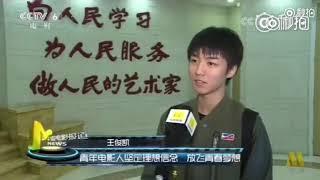 [ 19.10.2017 ] Vương Tuấn Khải chấp nhận phỏng vấn về bộ phim mới tại Học viện Điện Ảnh Bắc Kinh