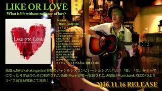 My name is 高畑元翔(takahata ganba) 21 -year-old singer-songwrite...