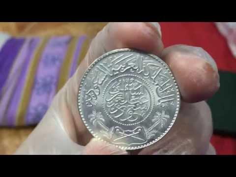 saudi arabi 1 riyal silver coin