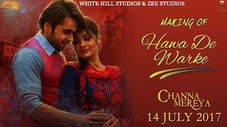 Making of Hawa De Warke   Channa Mereya   Ninja   Goldboy   Pankaj Batra   Releasing on 14th July