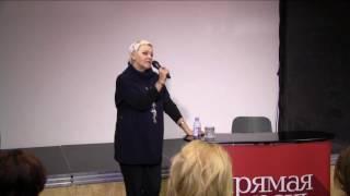 Лекция психолога Елены Новоселовой