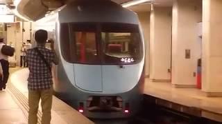 小田急60000形MSEロマンスカー特急モーニングウェイ52号「新宿行き」新宿駅到着[警笛あり]