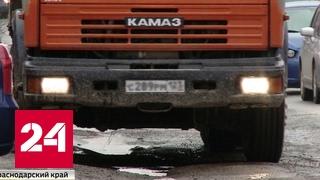Перекопанные дороги: весна застала дорожников врасплох