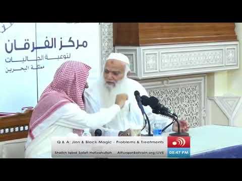 Question & Answers  Jinn & BlackMagic By Iqbal salafi -Al Furqan Bahrain