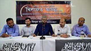 Emerging Khilafah BD Event by Hizbut Tahrir Bangladesh part 02