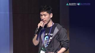 [GSC 2016 가을] 스타트업 통합 데모데이-경기문화창조허브