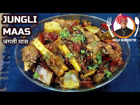 Jungli Maans | Authentic Recipe prepared with only 5 Ingredients | Ravi Sisodiya