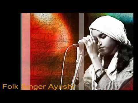 indian folk & baul singer ayushi(sad song)