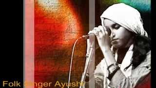 indian folk & baul singer ayushi(sad song)