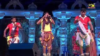 Relare Rela Raghu Team Folk Song  || Telugu Folk Songs || Pachchani Chettu || Musichouse27