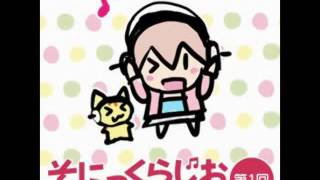 This is episode 1 of the Sonico Radio broadcasts. Nitroplus uploaded episode 0 to YouTube but never posted the rest, so I thought it would be nice to post them.