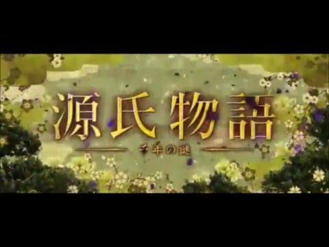 Tale of Genji trailer