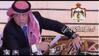 فيديو - جلالة الملك: سنتخذ كل الإجراءات بحق كل من يستخدم السلاح في المناسبات والاحتفالات