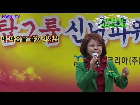 초대가수 문소희/또보내요 또봐요#타이틀곡#탑그룹 신년파워 세미나