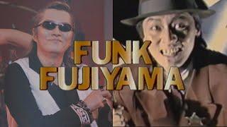 米米CLUB - FUNK FUJIYAMA