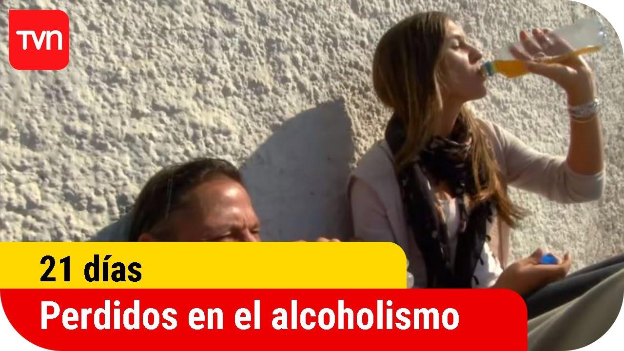 Perdidos en el alcoholismo | 21 días