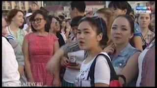 Вести Эл Алтай. 28 06 2017. 20.45