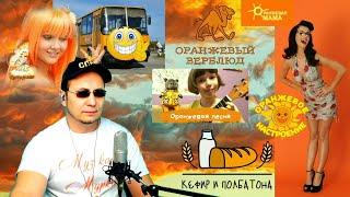 Ногинск ♪ Муз Кафе Мурка - № 232 - Поём Отдыхаем - Вячеслав Ломов
