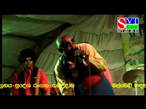 punsanda payala athi reka with new flash