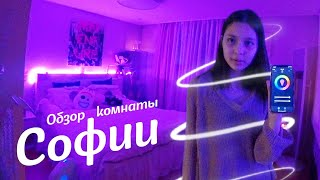 Обзор комнаты корейского подростка ROOM TOUR от Софии