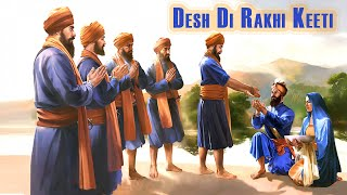 Jatha Joga Singh Jogi - Desh Di Rakhi Kiti  Punjabi Devotional   Shabad Gurbani Kirtan
