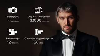 08 июля 2017 г. Событие года. Свадьба Александра Овечкина и Настасии Шубской