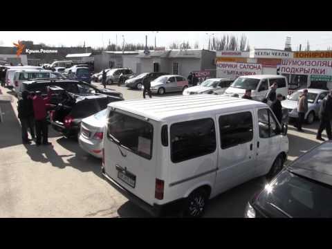 Крымчане массово продают машины
