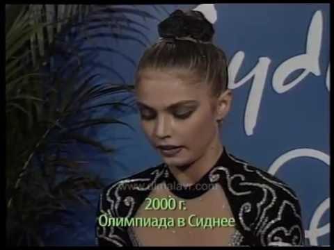 """""""ЖЕЛАНИЕ. Алина Кабаева 2[2]"""""""