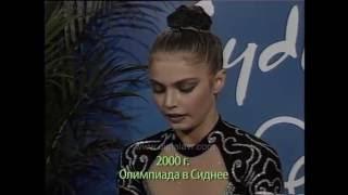 """видео: """"ЖЕЛАНИЕ. Алина Кабаева 2[2]"""""""