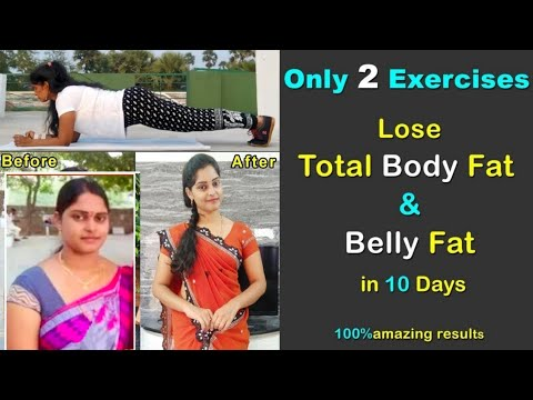 Reduce total Body and  Belly fat just in 10 days || Lose Belly fat easily in telugu|Best exercises||