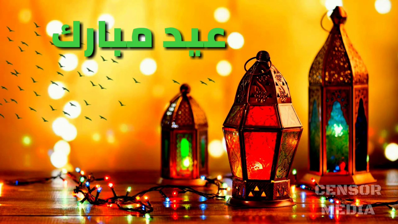 happy eid eid mubarak greetings2020  youtube
